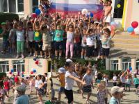 Флешмоб  ко Дню Российского Флага