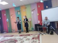 Музыкальное поздравление коллектива детского сада от клуба