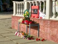 Вечная память погибшим в Керчи!