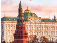 Поправки к Конституции Российской Федерации 2020г.